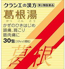 Amazon | 【第2類医薬品】葛根湯エキス顆粒Sクラシエ 12包 ×5 | クラシエ薬品 | 風邪薬